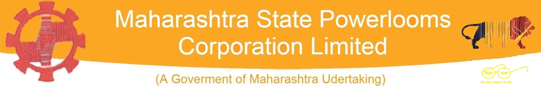 Maharashtra State Powerlooms Corporation Limited
